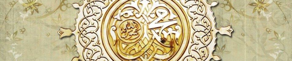 islamicwall2