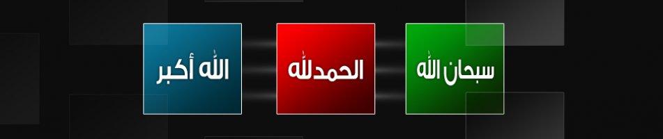 islamicwall4