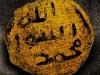 islamicwall1